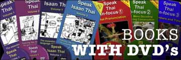 Learn Thai learn-thai-books-and-dvds